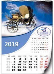kalendari_nastennye_2019